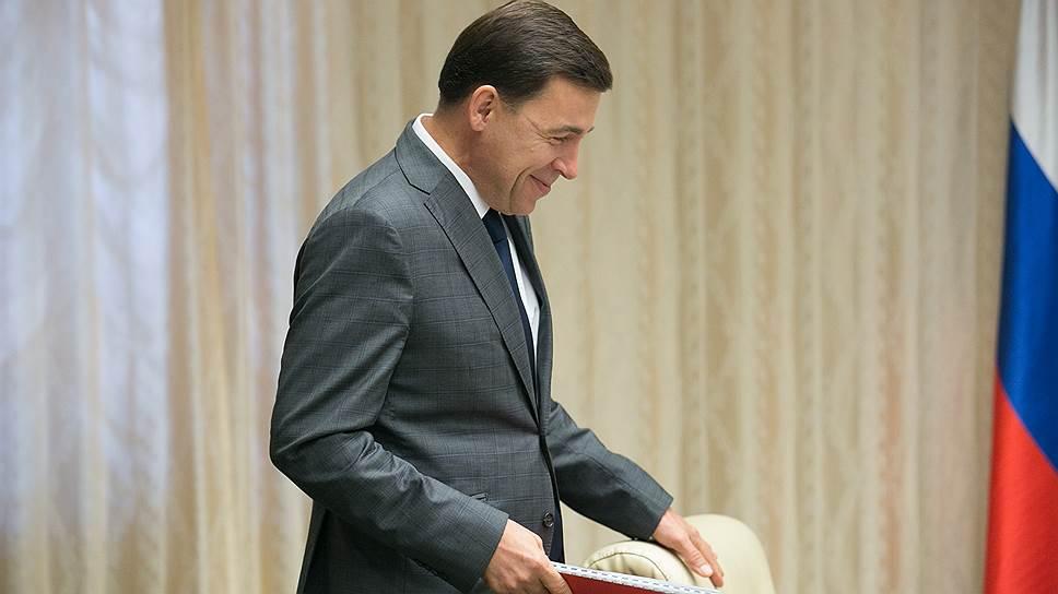 Губернатор Евгений Куйвашев подключил депутатов Госдумы к поиску финансов для юбилея
