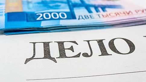 Экс-руководству СБРР приписывают новые убытки  / Бывшему топ-менеджменту тюменского банка-банкрота предъявили иск на 1,6 млрд рублей