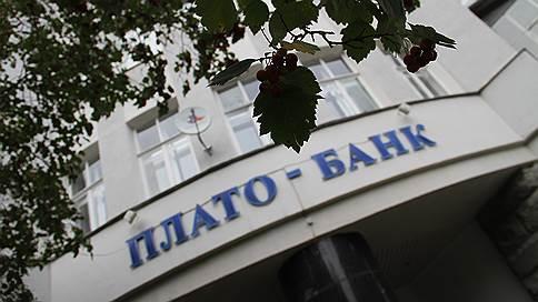 Отобрали поддельный паспорт  / В Белоруссии при попытке попасть в Польшу задержан экс-владелец Плато-банка