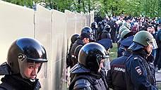 Забор не сдержал протесты