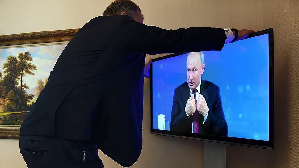 Урал вышел на связь с Владимиром Путиным / Жители пожаловались президенту на отсутствие водопровода и невывоз мусора