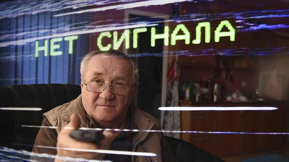 «Мы прощаемся с вами» / Телеканал АТН прекращает производство программ
