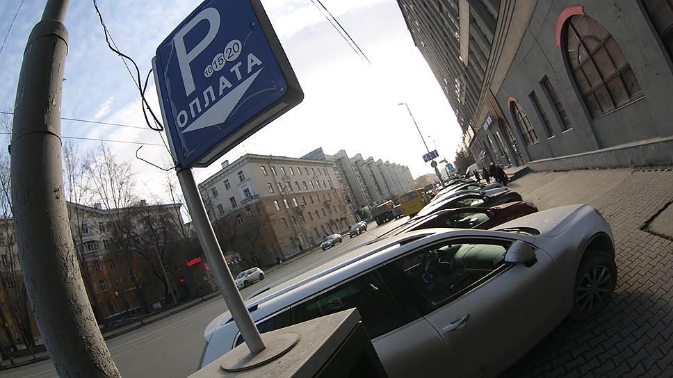 Автомобилисты пожаловались на отсутствие штрафов / Прокуратуру просят проверить платные парковки Екатеринбурга