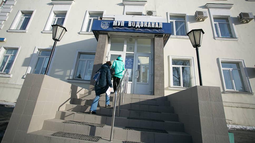 Как депутаты закрыли «Водоканал»