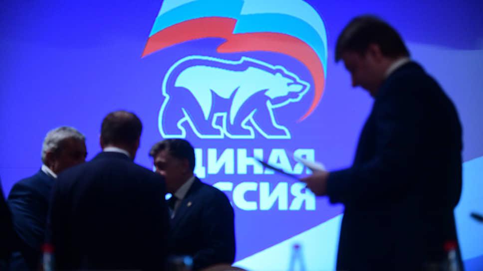 «Семь раз подумай, один раз ответь» / Свердловские единороссы получили предвыборные рекомендации из Москвы