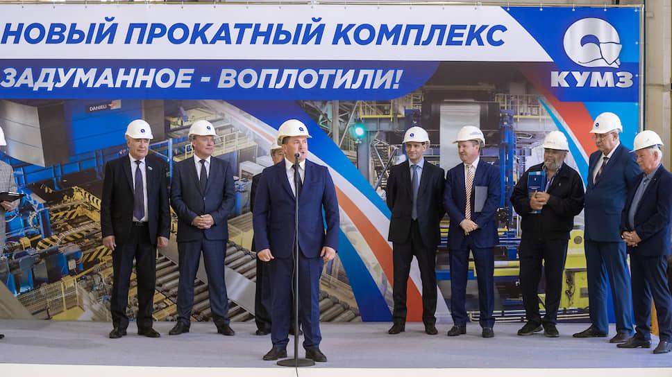 КУМЗ выходит в прокат / На предприятии завершилось строительство прокатного комплекса стоимостью 46 млрд рублей