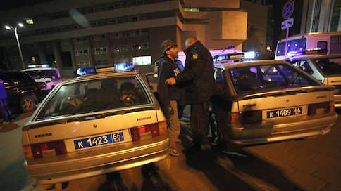 Какие уголовные дела были возбуждены после протестов
