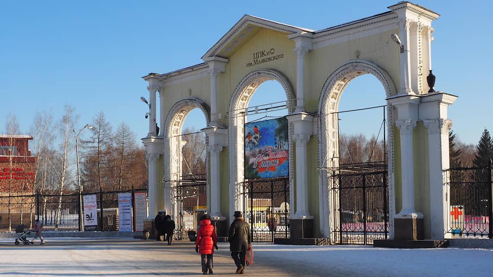Парк Маяковского пойдет по концессии / Депутаты Екатеринбурга раскритиковали работу руководства ЦПКиО