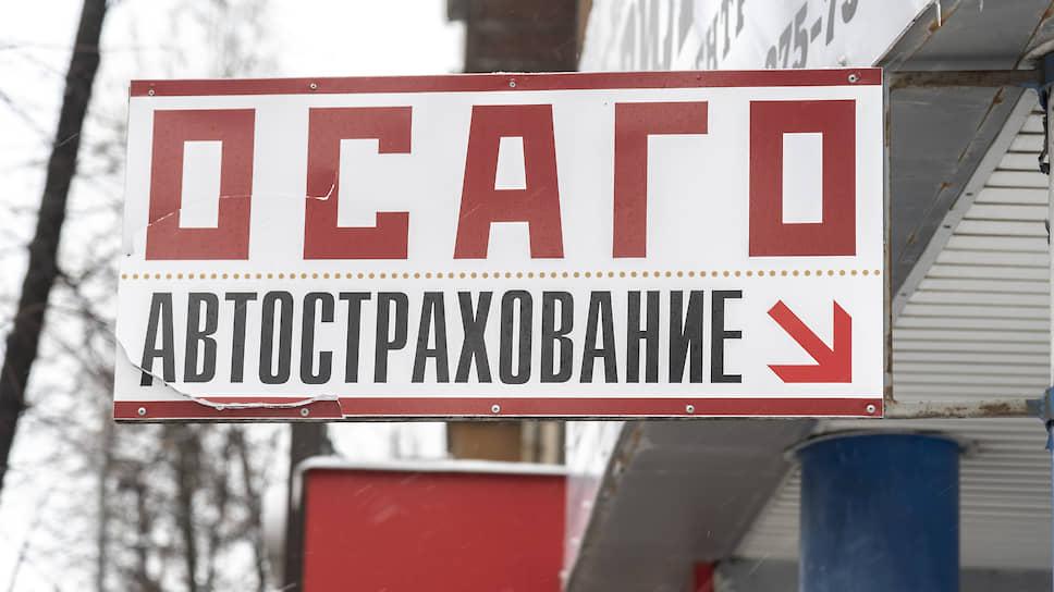 Урал попал в зеленую зону ОСАГО / РСА фиксирует снижение убыточности автострахования