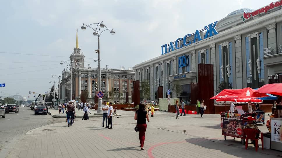 Как на Урале вырастет налог на недвижимость бизнесменов с 2020 года