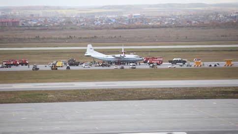 Военный самолет парализовал Кольцово // Аэропорт Екатеринбурга принял аварийную посадку Ан-12