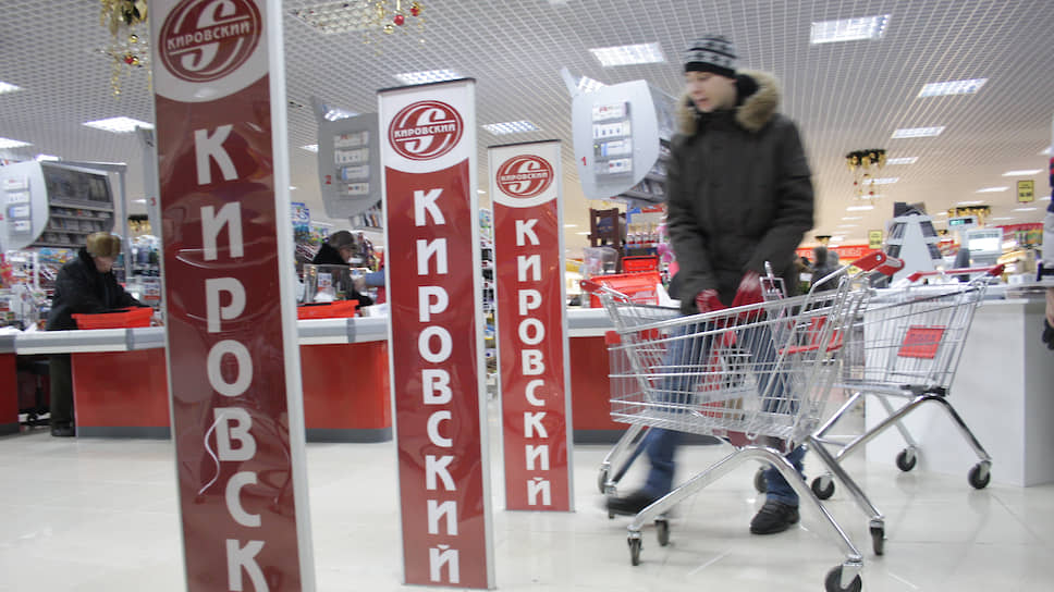 Уральская сеть раскинулась на биржу / Свердловскому ритейлеру разрешили выпускать облигации для ММВБ
