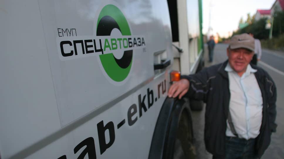 «Спецавтобаза» занялась бизнесом / Региональный оператор массово взыскивает долги за вывоз ТКО