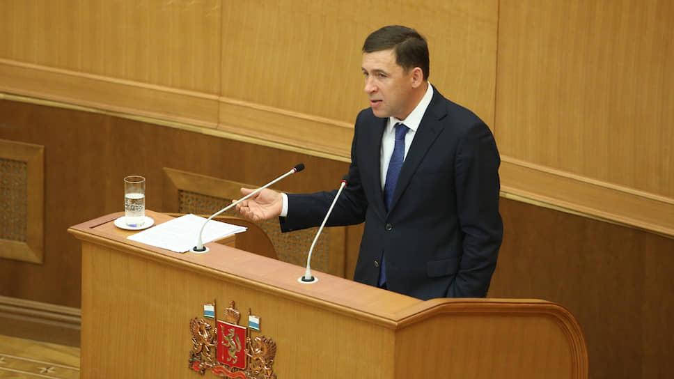 «Нас не устраивает уровень среднемесячной зарплаты» / Свердловский губернатор указал приоритеты бюджетной политики на 2020 год