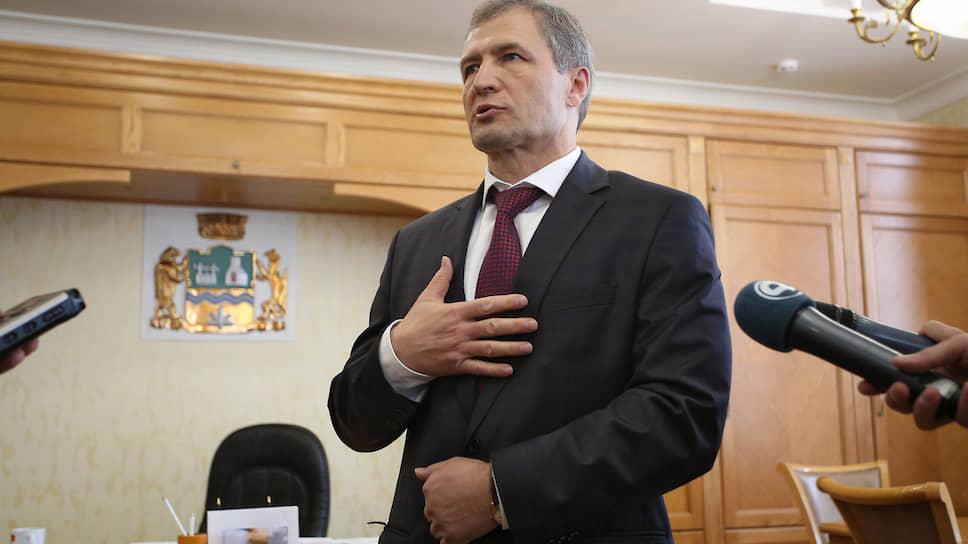 Награждай и властвуй / Дума Екатеринбурга отбирает полномочия у мэрии