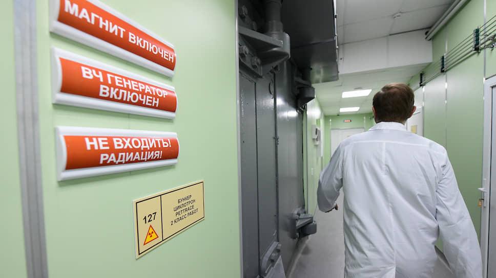 В центре ядерной медицины обнаружена несовместимость / На Урале возникли проблемы с запуском оборудования для создания радиофармпрепаратов