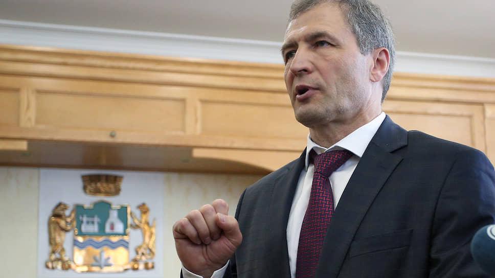 Бюджет примирения / Конфликт между думой и мэрией Екатеринбурга близится к развязке