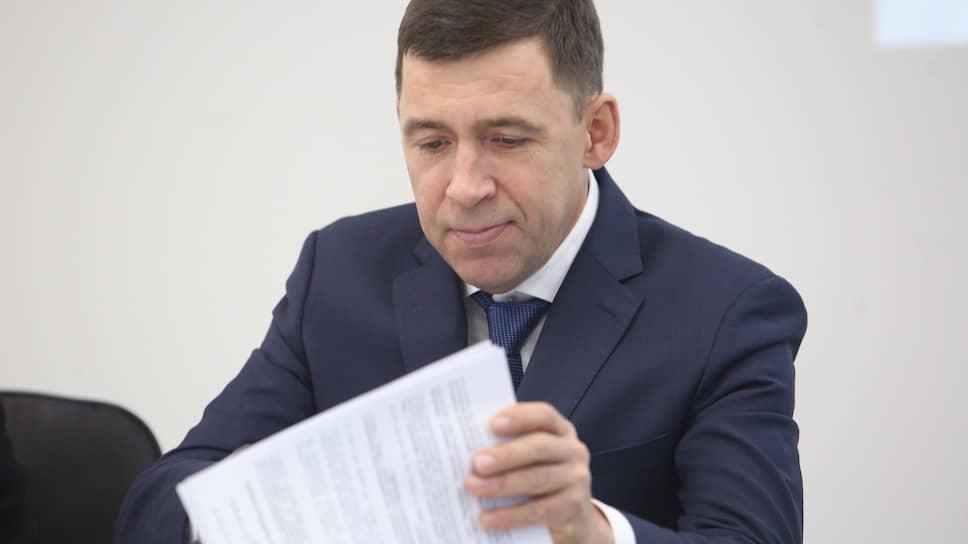 Население отстранилось от «Пятилетки развития» / Подведены первые итоги программы губернатора Евгения Куйвашева