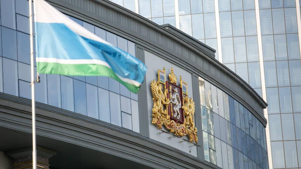 Законодательное собрание Свердловской области в 2019 году избежало «информационного шума»