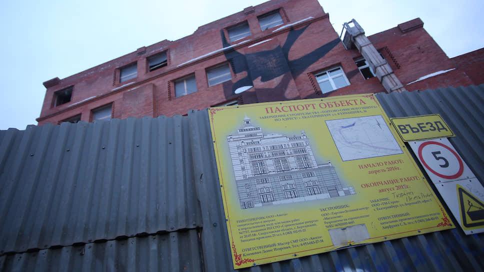 Переговоры в «Дели» зашли в тупик / Мэрия Екатеринбурга снижает цену за гостиницу в 10 раз