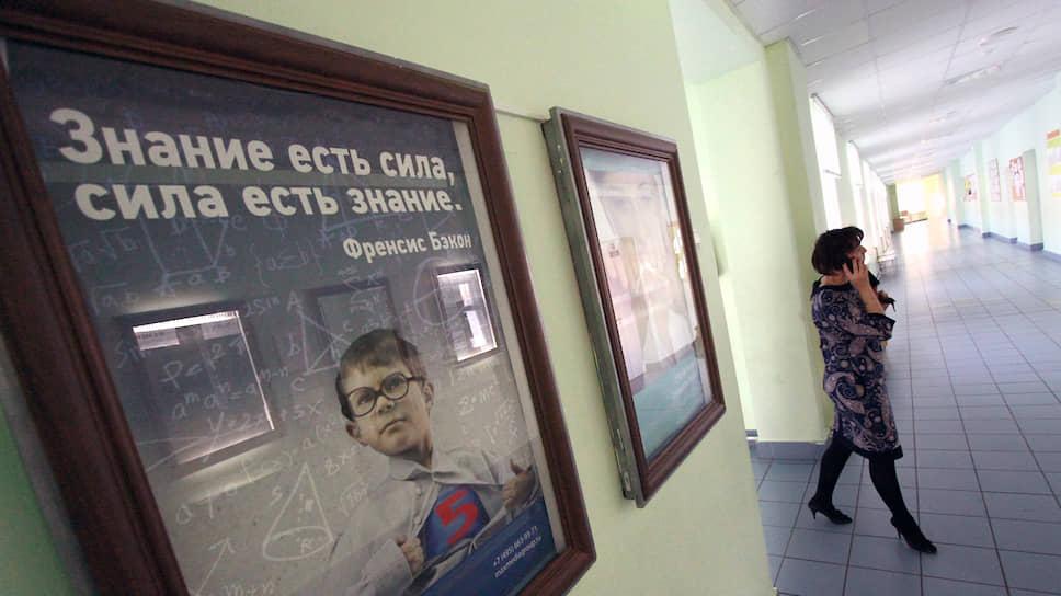 С 17 марта опустеют все школы Екатеринбурга