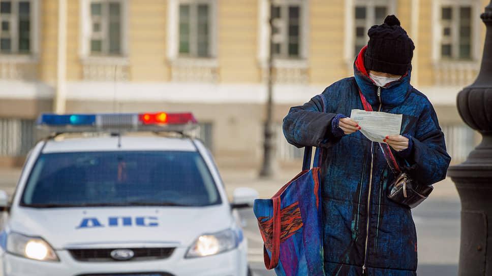 Депутаты уверены, что многие граждане, которые получают зарплату во время нерабочей недели, гуляют по улице без необходимости