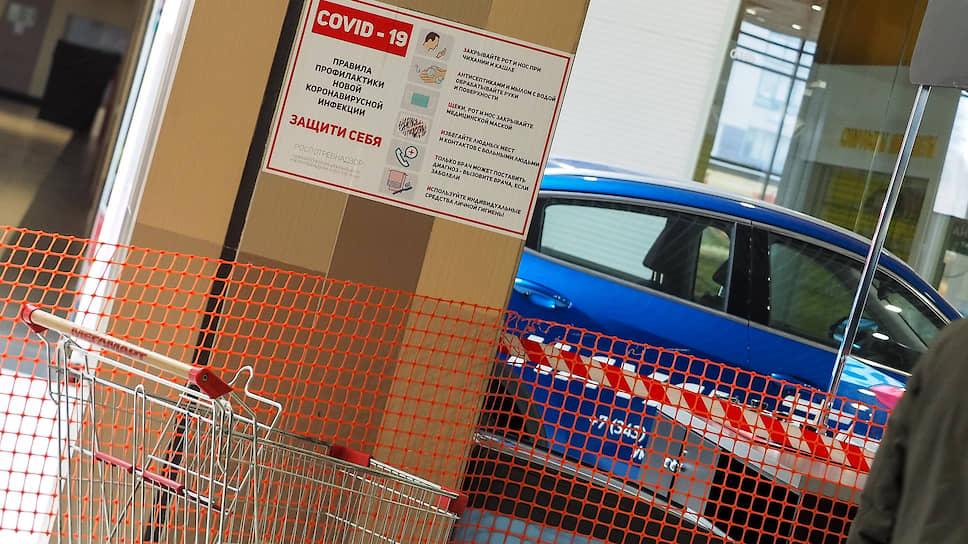 Торговые центры Екатеринбурга просят защиты от последствий коронавируса