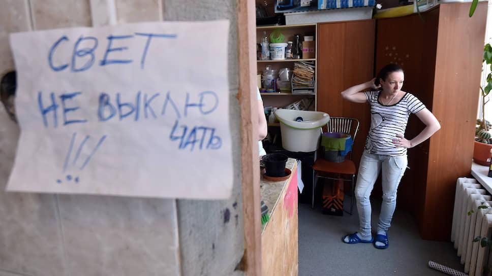 Самоизоляция в аренду / На рынке съемного жилья в Свердловской области стало больше предложений