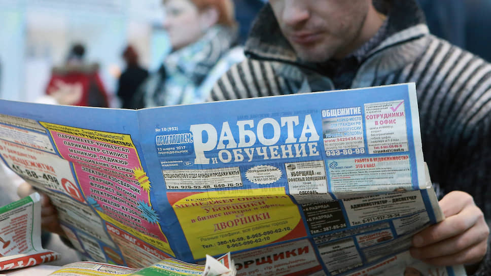 Серый сектор вышел на рынок труда / В Свердловской области растет уровень безработицы