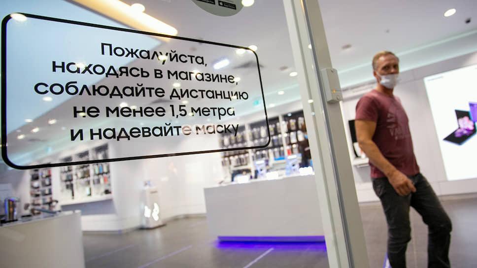Дни открытых ТЦ / Как торговые центры в Екатеринбурге приняли посетителей
