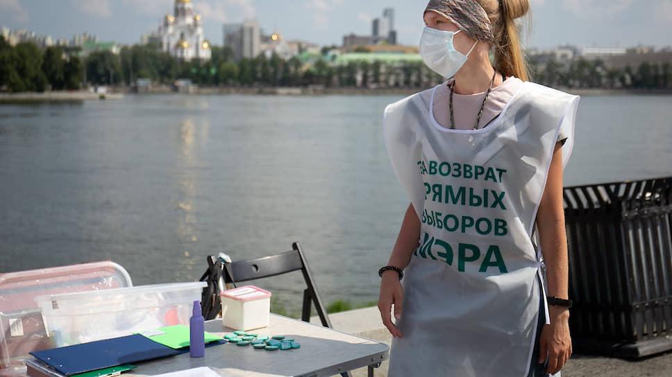 Народ откликнулся на инициативу / Законопроект о возврате выборов мэров поддержали десять тысяч свердловчан