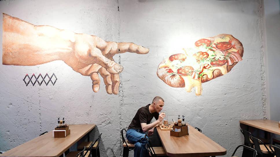 Domino`s Pizza получила судебную прибыль / Компания выиграла иск к франшизеру из Екатеринбурга