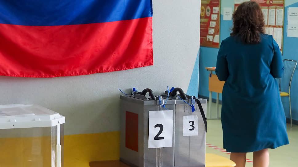 Ямал не изменил «Единой России» / Новый состав заксобрания ЯНАО избран из старых партий