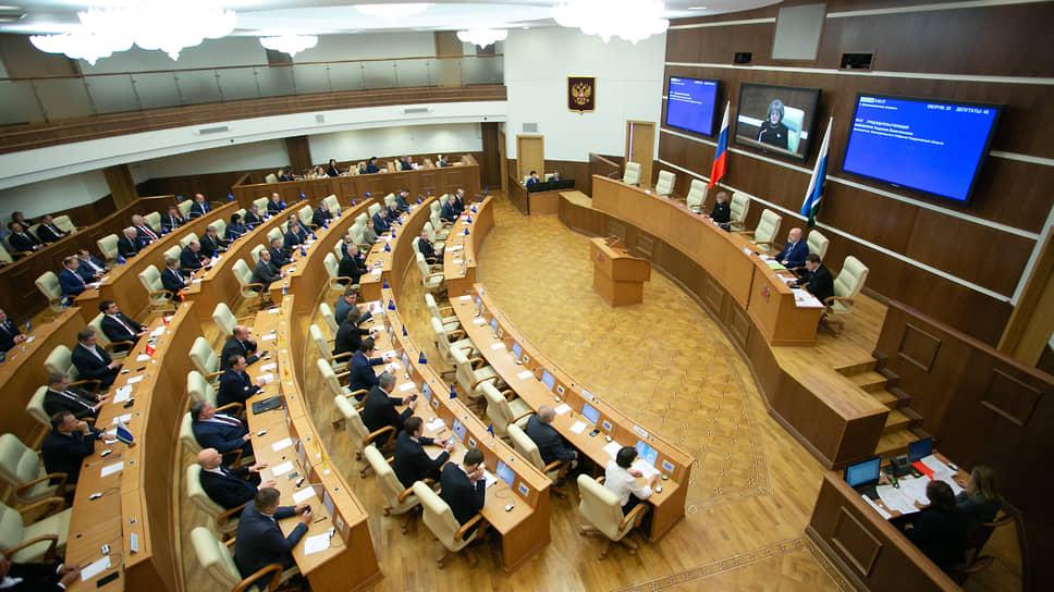 Общественной палате прописали комфорт / Свердловские власти предлагают отправлять ее членов за границу за счет бюджета