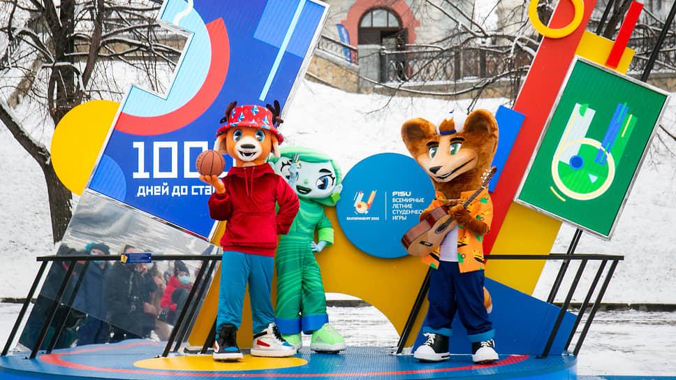 Хитти и смотри / На Урале презентовали талисманы студенческих игр и установили часы отсчета до начала соревнований