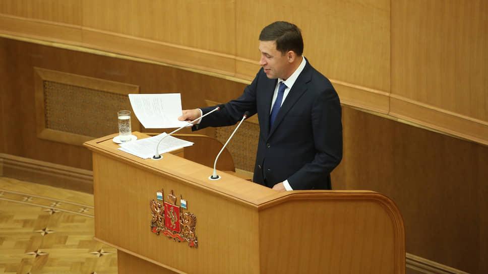 «Прибыль предприятий едва достигнет 65%» / Свердловские депутаты одобрили проект бюджета на 2021 год с дефицитом свыше 40 млрд рублей