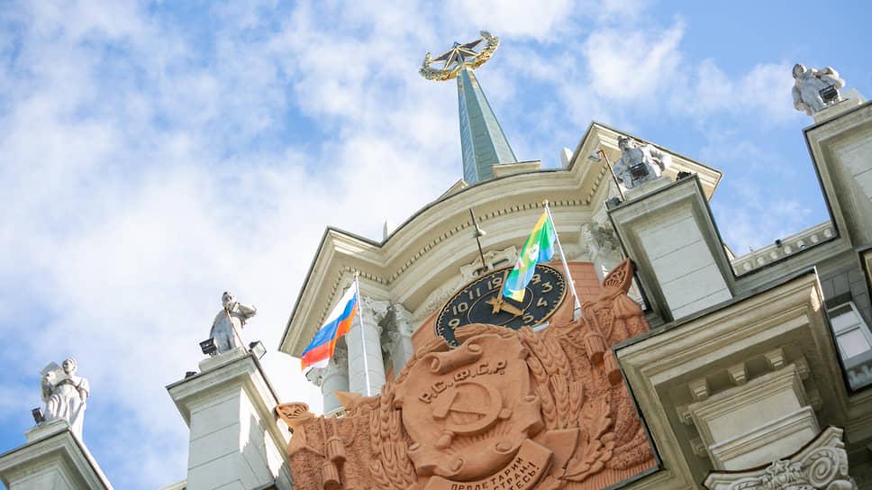 Екатеринбург приступил к процедурам / Кандидаты в мэры понесли документы на участие в конкурсе