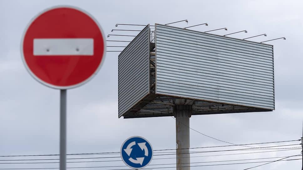 Летом 2020 года загрузка наружной рекламы в Екатеринбурге упала до 55%