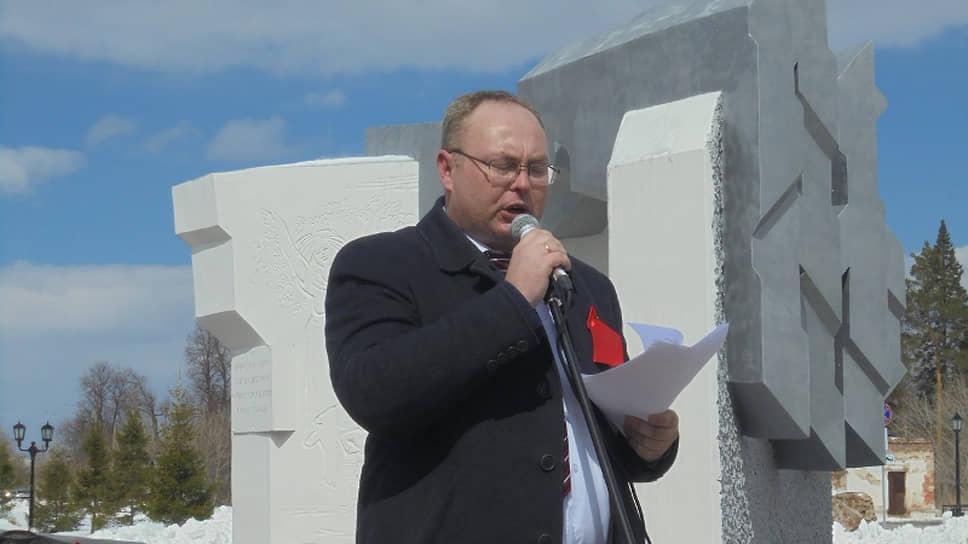 Юрия Юхневича оштрафовали на 1 тыс. руб. за размещение экстремистского ролика