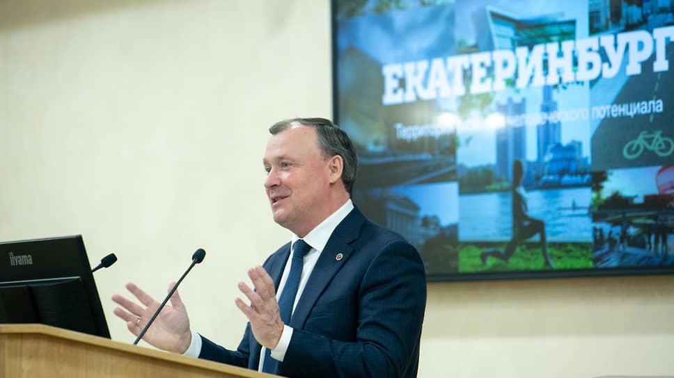 Мэр закрыл дверь за депутатами / Новый глава Екатеринбурга встретился с представителями гордумы