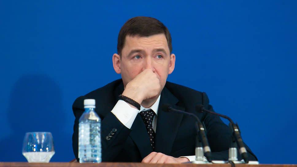 Цифровая экономика выросла до уровня министерства / В правительстве Свердловской области создали новую структуру