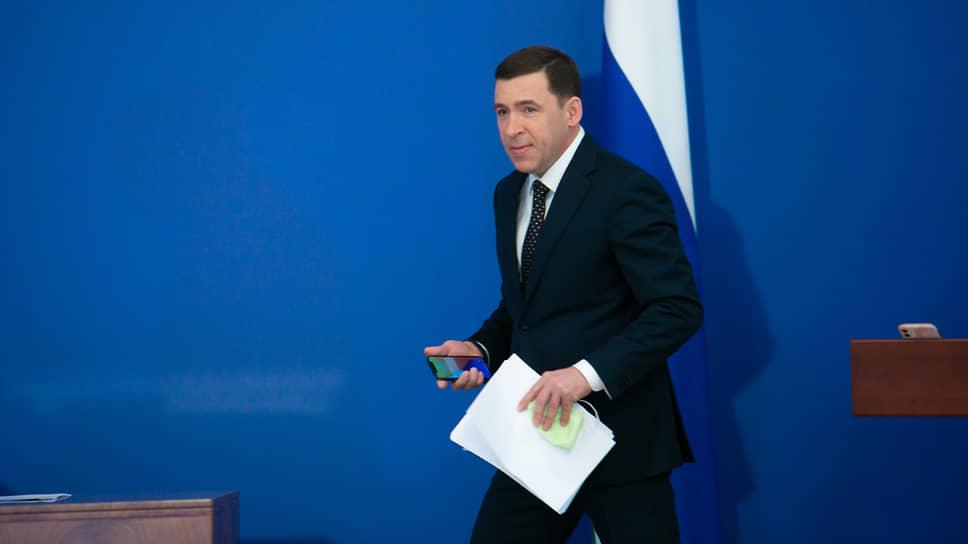 Губернатор Евгений Куйвашев пошел на праймериз, чтобы «поддержать предстоящие выборы и своих товарищей»