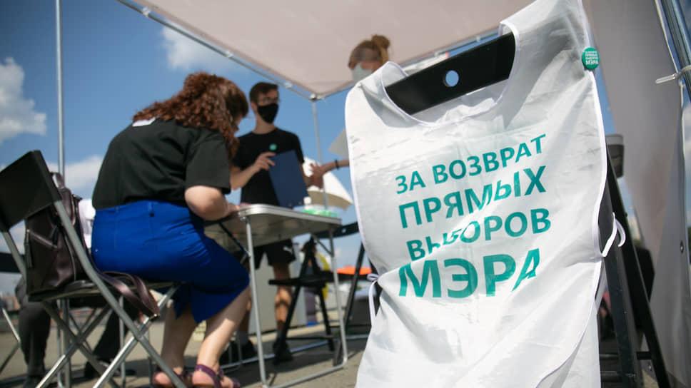 «Власть пока не настроена на реформы» / Свердловское заксобрание не согласовало референдум о возвращении прямых выборов мэров