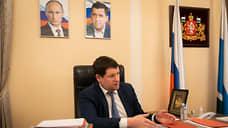 Свердловская власть сократила доходы