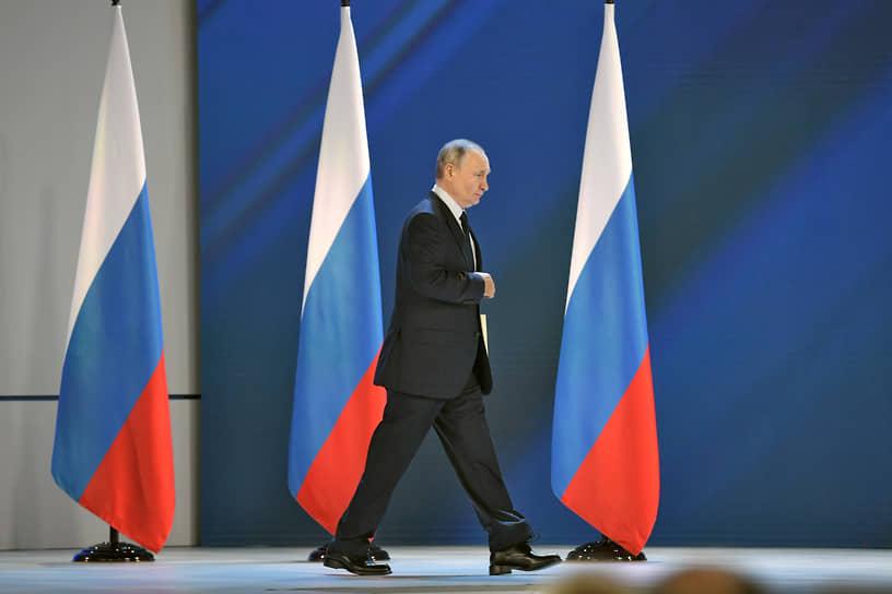 8 Президент Владимир Путин во время послания несколько раз остановился на уральских проектах