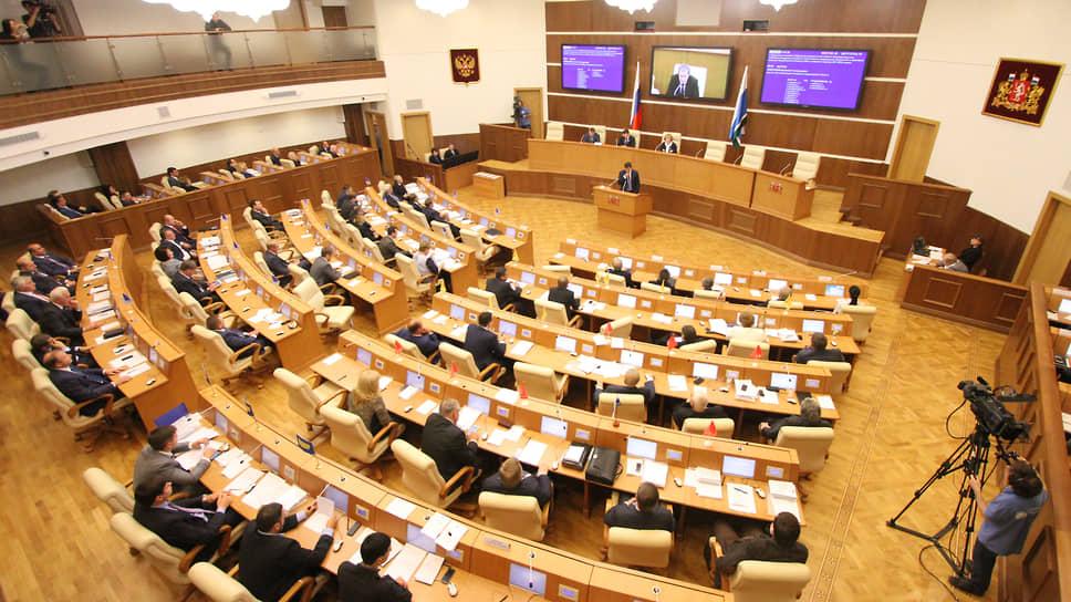 За пять лет работы свердловские депутаты приняли 761 закон
