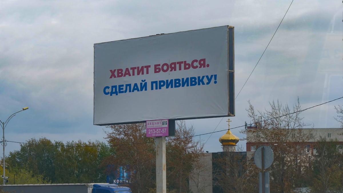 Рост заболеваемости коронавирусом на Урале продолжится до ноября