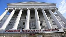 Почти 80 тыс. абитуриентов подали заявления в четыре крупнейших вуза Екатеринбурга
