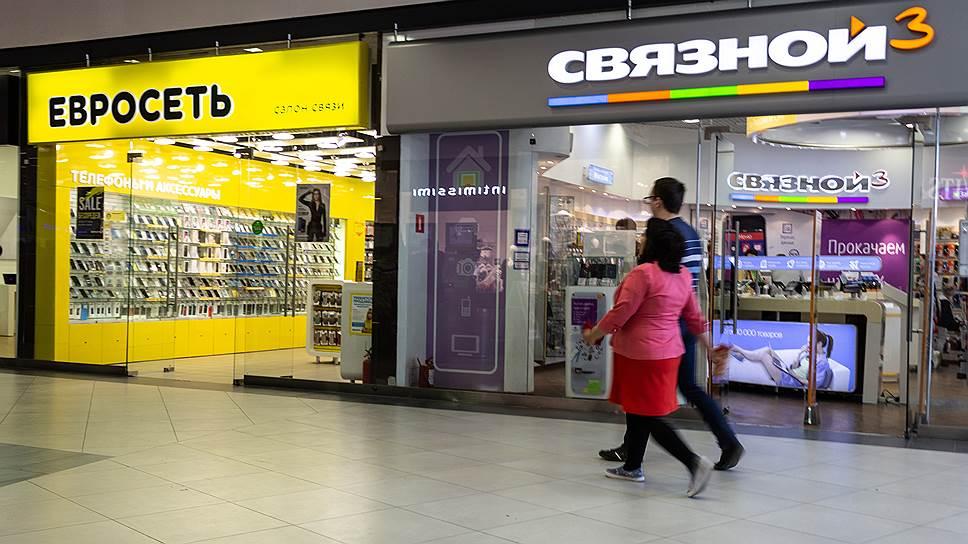 Купить в кредит в евросети онлайн
