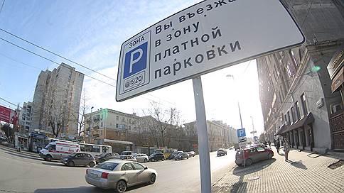 В центре Екатеринбурга появятся 40 платных парковочных мест